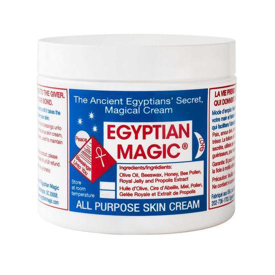 Egyptian Magic All Purpose Skin Cream 7.5ml